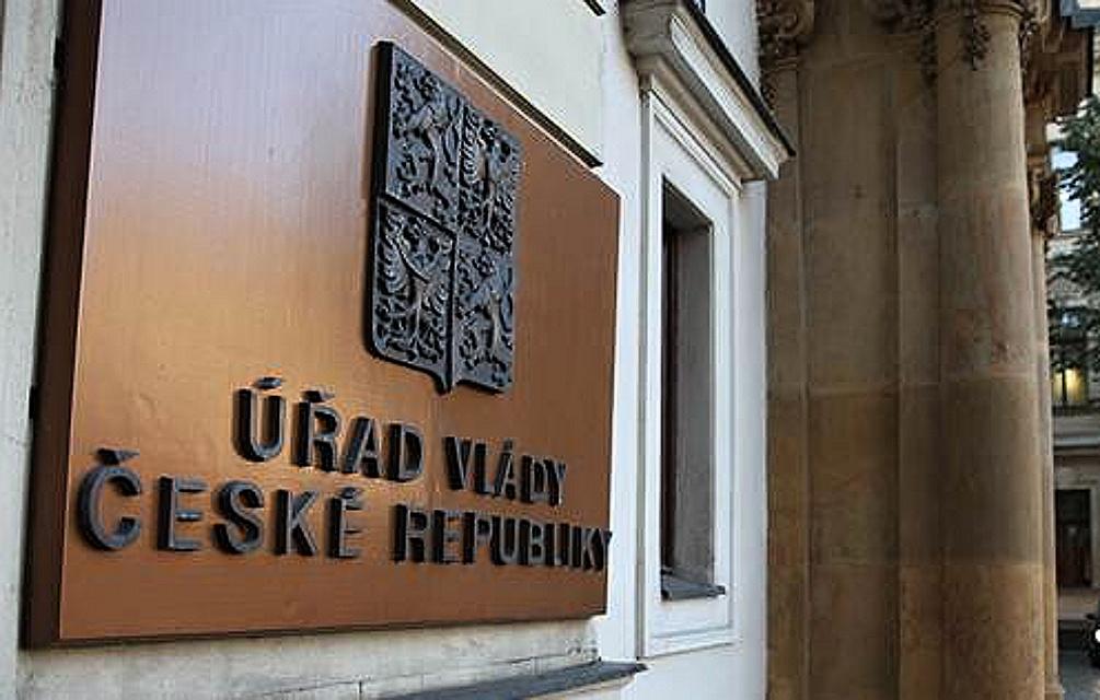 Vláda může utratit 22 miliard korun z privatizačního fondu